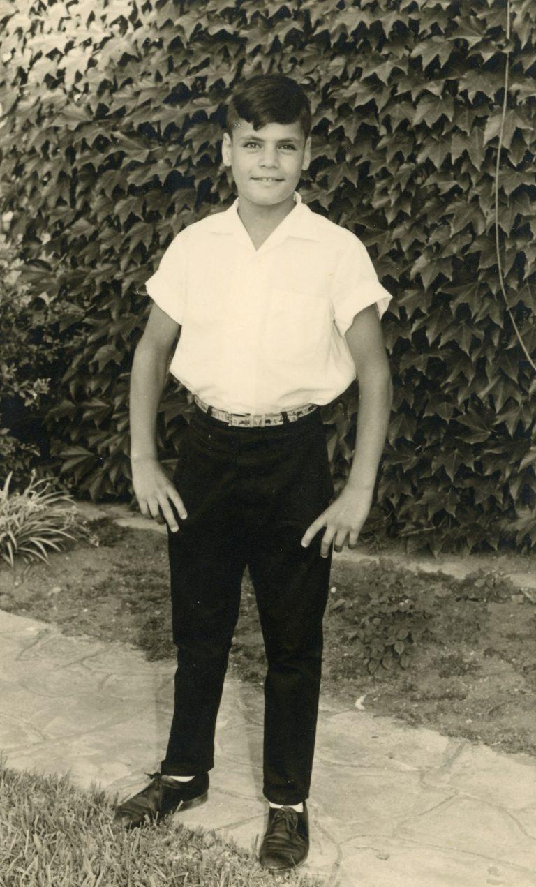 גדי מוזס בר מצווה 1964