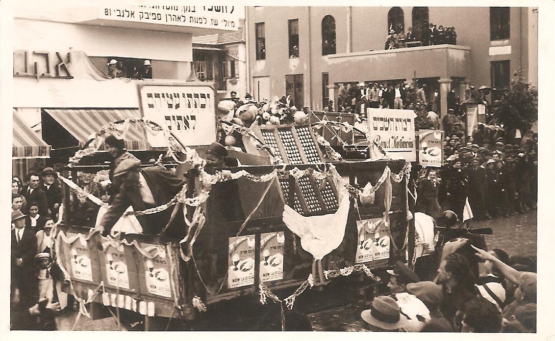 המשאית של רמות השבים בעדלאידע בתל אביב 1935